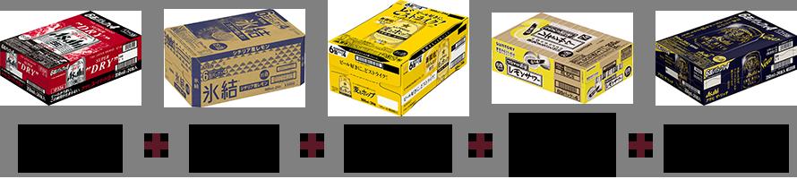 アサヒビール スーパードライ 350ml×24 + キリンビール 氷結レモン 500ml×24 + サッポロビール 麦とホップ 500ml×24 + サントリー こだわり酒場のレモンサワー 350ml×6×4 + アサヒビール アサヒ ザ・リッチ 350ml×24