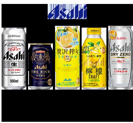 Asahi スーパードライ 350ml×24/500ml×2 アサヒ ザ・リッチ 350ml×24/500ml×24  贅沢搾り レモン 350ml×24/500ml×24 贅沢搾り グレープフルーツ 350ml×24/500ml×24 ドライゼロ 350ml×24/500ml×24