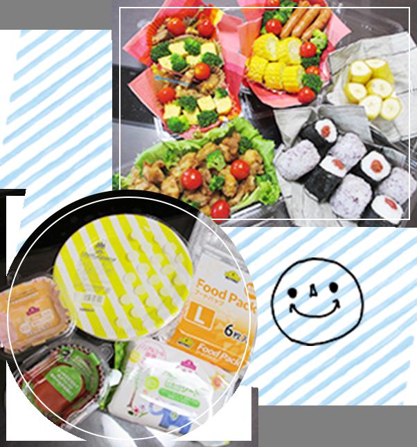 色取り取りのおかずがたくさん入ったピクニックのお弁当!紙皿や小分けカップ、除菌シートなど準備もバッチリ