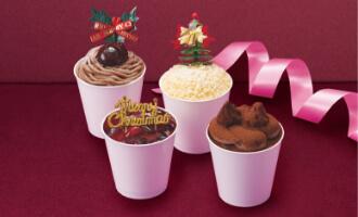 4種のカップデザートアソート