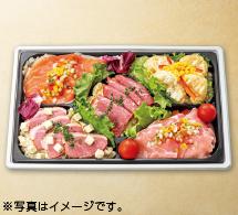 冷惣菜ごちそうオードブル ※写真はイメージです。