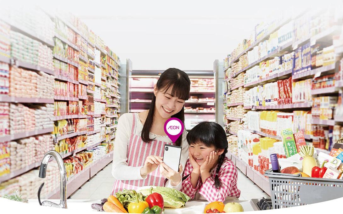イオンネットスーパーは、イオンの担当店舗よりご自宅に商品をお届けするサービスです。
