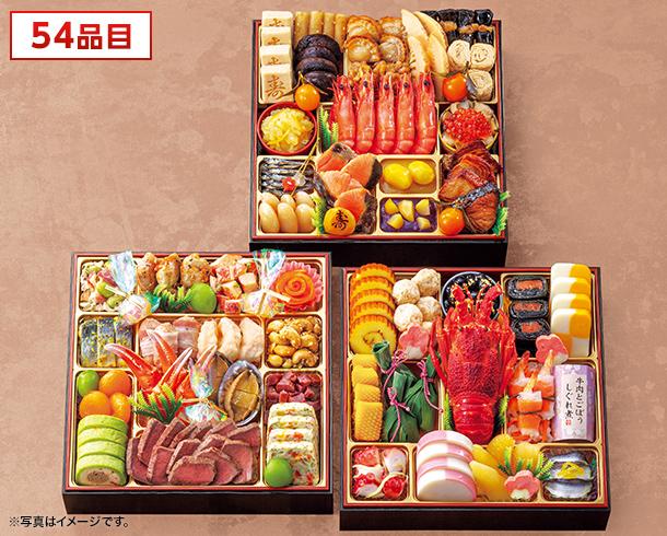 割烹料亭「千賀」 迎春おせち料理 和風三段重 「慶運」 54品目 ※写真はイメージです。