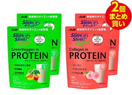 アサヒグループ食品 スリムアップスリムシェイプ グリーンベジズ イン プロテイン 225g×2 コラーゲン イン プロテイン 225g×2