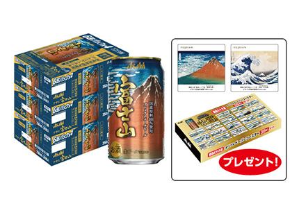 アサヒビール イオン限定 アサヒ富士山 富嶽三十六景オリジナルコースター 全36枚付きセット 350ml×24本×3