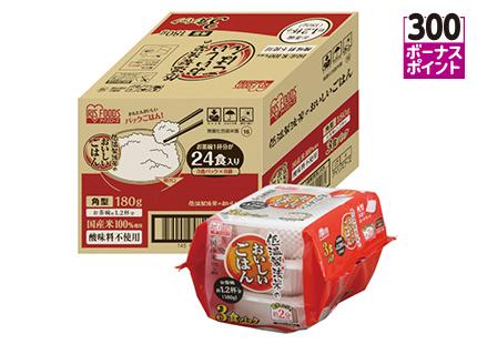 アイリスフーズ 低温製法米のおいしいごはん 180g×24