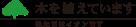 logo tree